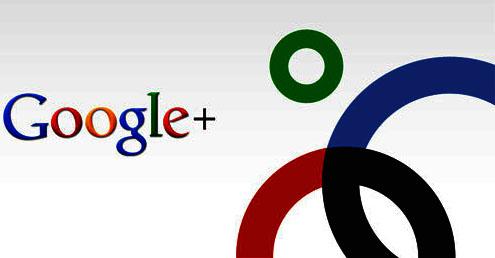 Google Plus Hesabı Nasıl Silinir?