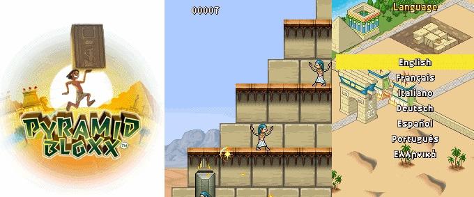 Nokia N97 İçin Piramit Oyunu