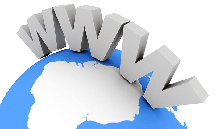 Domain (Alan Adı) Alma Araçları