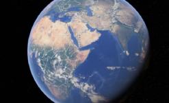 Google Earth Nedir?